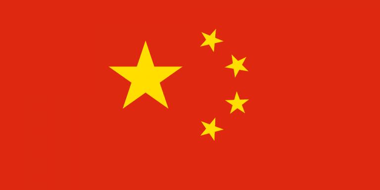 دوره آموزش زبان چینی
