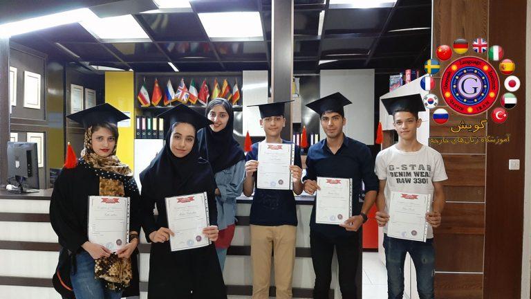 تقدیم گواهینامه A1 & A2 زبان انگلیسی با تدریس استاد محمودی