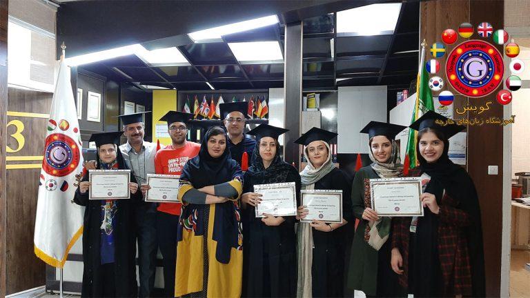 تقدیم گواهینامه B1 زبان ترکی استانبولی استاد جبارزاده